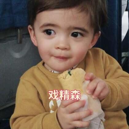森大牌开始练习表演了😂😂😂婆婆说哭一个,一秒入戏😅😅😅#宝宝##Yusen十五个月#