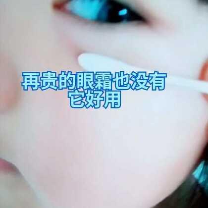生活小妙招每天更新!@美拍小助手我要上热门
