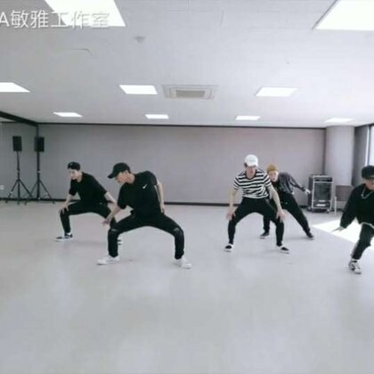 #NCT U - Don't Stop#练习室来了,就会一句你要翻跳吗? #舞蹈##敏雅韩舞专攻班# 公众号Minya1992