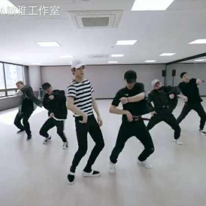 #NCT U - Don't Stop#镜面练习室! #舞蹈##敏雅韩舞专攻班# 公众号Minya1992