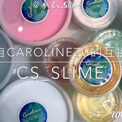 @CarolineZu 给卡洛琳打电话☎!!实在是好玩 真的真的会上瘾!以至于味道都忘记说🤣每一个都很香 每一个都很喜欢!🙆🏻♂️❤️❤️有心啦!#辰叔slime##史莱姆slime##手工#