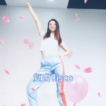 #kfc复古disco挑战##舞蹈##精选#千万不要看到最后