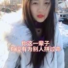 #精选##音乐##我是演技派#拼过吗? 最后差点笑场 哈哈哈哈 有才不 记得点赞➕转发