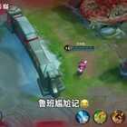 #游戏##搞笑##王者荣耀# 这就非常尴尬了! 怎么能有反甲这个东西