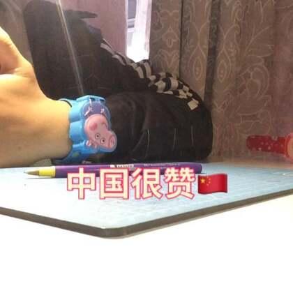 中国很赞!!@✨校园频道官方✨ @美拍小助手 #音乐##校园##penbeat#喜欢的帮忙转发~