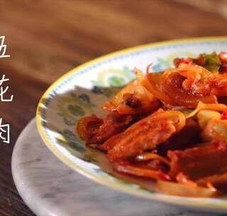豆瓣9.2神剧《迷雾》, 每次看韩剧,都会想吃韩餐, 剧集多好看, 泡菜五花肉就有多好吃。#韩剧##美食##美豆爱厨房#