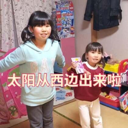 炒菜的时候都没来打扰我,哎哟喂!一看小作女在帮我折衣服,Yuka在收拾玩具房!再看下三号破坏种子的杰作!😱难得两姐妹今天关系这么好!😂#宝宝##lisaerli日本生活##我要上热门#@宝宝频道官方账号