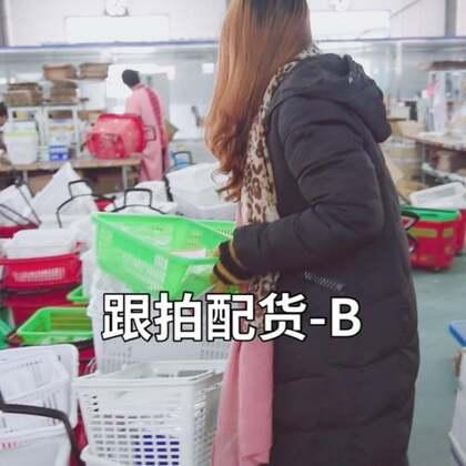 #多多洛杂货铺##配货视频##跟拍#跟拍的客服姐姐工号是B✨猜猜下个视频我会发哪个客服姐姐?留言工号😁第一个猜对的宝宝送3个随机盲盒