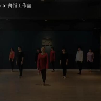 【Miss·Mister】课堂片段 古典舞《女儿情》导师@黄丹丹-_- #古典舞##我要上热门##Miss·Mister舞蹈#@美拍小助手