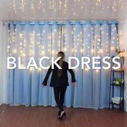 Black dress-CLC👗迟到一周的黑裙子😁穿西装和单鞋跳舞真的好束缚!特别是高达10.5cm的单鞋!跳完脚都抽筋了哎😭下周跳个星光闪耀的夜晚吧keke~#舞蹈##敏雅音乐##clc - black dress#@敏雅可乐