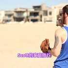 Scott上次去美国他们家的家庭旅行视频,Scott哥哥录的真的很棒!#带你去旅行##热门#@美拍小助手