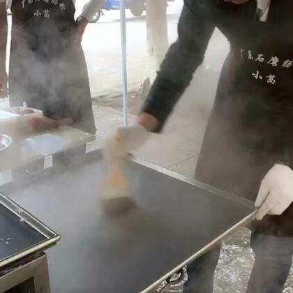#美食##广东肠粉#宁夏来的学员