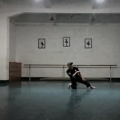 #现代舞即兴#我们不一样 .🙅🏻♂️