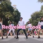 #舞蹈##我要上热门##red velvet#Red Velvet - Look dance cover by Venus.s from vietnam