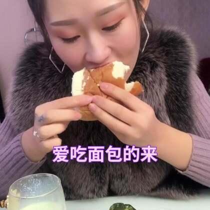 昨天的库存.今天还没吃饭呢,女朋友家孩子做手术今天去看看#吃货##热门##阿婷食光记#面包之类的我就是喜欢,贼稀罕,吃起来就不行了