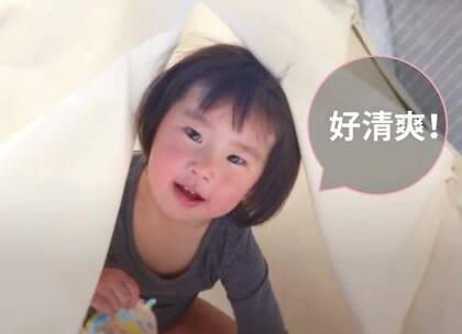 天气逐渐热起来,为宝宝理一个清爽的发型吧!学会这些小技巧,自己在家就能给宝宝理发!#宝宝##育儿# @美拍小助手 贝贝粒,让育儿充满欢笑。