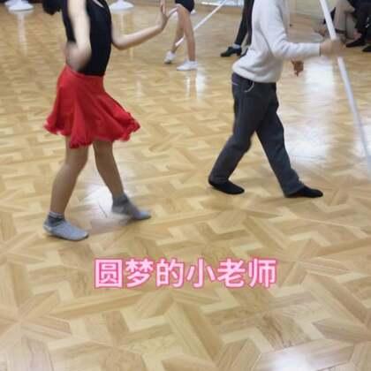上海圆梦舞蹈:圆梦的孩子不仅会自己跳也会教。一个个都是小老师。#上海少儿拉丁舞##少儿拉丁舞##我要上热门#