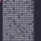 朋友用我的手机我的钱给她自己发红包#你留言我回复#更多内容回复【微信搜索并订阅公众号:黑珍珠逗你玩vip】有问题请在公众号留言哦❤️