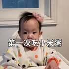 #宝宝##小面团吃辅食啦##小面团8m#➕4菠菜蛋黄泥小米粥,宝宝吃绿叶菜拉出来便便里有绿色菜叶是很正常的,宝宝的肠道里是需要这样的纤维的,只要没有不良反应或拉肚子就可以继续添加。
