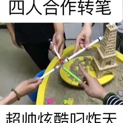#精选#转笔还可以这样玩哒.绿笔神器 bgm:bangbangbang