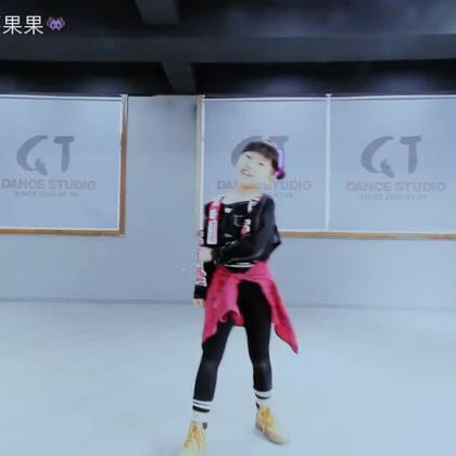 #舒蔡果果##逆天小舞者#专攻班这个舞学完了,音乐🎵Superlove 老师表扬,说控的比以前好了,继续加油! #我要上热门#