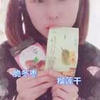 #我爱吃榴莲##吃秀吃播#榴莲迷 你们呢???宝宝们 评论告诉我 你们爱不爱吃榴莲