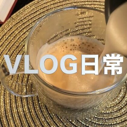 #日志# 日常😉 BGM和上条一样,今早我回成都了,现在在去机场的路上,晚上回广州😂 闻着路边的火锅味好香啊!好想吃顿火锅再走😭还有甜水面豆花面也好想吃!
