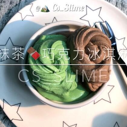 不掉渣不黏手的雪糕泥冰淇淋泥教程来了🤟🏾#辰叔slime##冰淇淋泥##手工#差点忘记告诉你们 开封菜最近新出的花筒很好次🤤🤤🤤