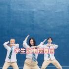 #电摆舞#太魔性了 已经被洗脑了😱😱#舞蹈#跟黄头发小姐姐@杨小咪yami🍓 黑头发小哥哥@天子 来了一段~手动点赞👍吧