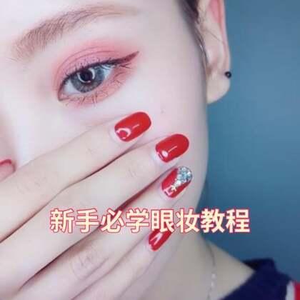 #眼妆教程##眼妆##美妆时尚#@美拍小助手 宝宝们不好意思 两天没更新了 是因为最近不知道录什么好 你们有想学的吗 可以评论哦