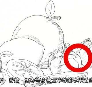 #宝宝#孕期多吃水果好处多,真的如此吗?为什么孕期水果吃得越多孕妈越容易发胖呢?今天十月菌就给大家来科普孕期吃水果的误区了,让大家孕期吃的开心和放心。小可爱们,记得分享给身边的孕妈朋友们一起来学习吧~十月呵护粉丝交流群,等着你的加入哦:shiyuejunzhushou6