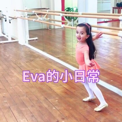 Eva的小日常,平日休息在家,我都会陪她玩和学习!虽然每天很忙,但是还是要抽空陪伴宝贝.父母的陪伴是对孩子成长是非常重要的,多陪伴孩子,让孩子健康自信的成长!#宝宝##精选#