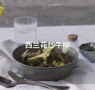 一道简单的家常菜其实有很多小...