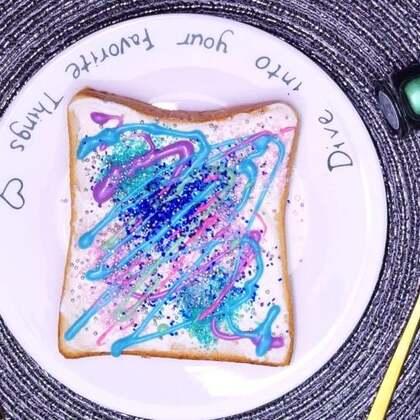 星空吐司🍞🎆听说ins上特别流行,就尝试原创做了一款💁🏻♀️不过主要是用奶油和彩色巧克力做的,热量确实不低,但偶尔尝试吃一次确实可以让心情变美丽😜还要声明一下本人没有改美食博主哦😂做#高颜值美食#纯属个人爱好🦄#星空##美食#