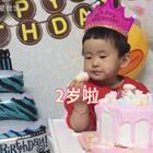 #宝宝##我是甜品控##随手美拍# 丸子两岁啦、以后会更加懂事的,希望我的贴心小棉袄永远快乐!妈妈爱你😘