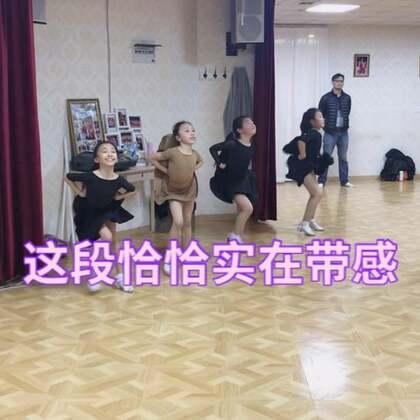 上海圆梦舞蹈:余宴孜、袁飒阳、盛依菲、余忻珃,来一段带感的恰恰,有没有让你们看了还想看完整版呢?😂#上海少儿拉丁舞##少儿拉丁舞##我要上热门#