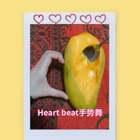 #《heartbeat》手势舞# 吃大水果一定要贱贱的啊~哈哈#精选#@美拍小助手 #我爱水果#