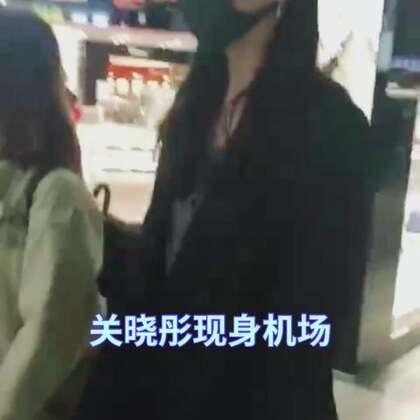 完美人生#关晓彤#今天✈️✈️长沙参加手机品牌发布会。由她跟鹿晗主演的《甜蜜暴击》有人看吗?#精选##我要上热门@美拍小助手#