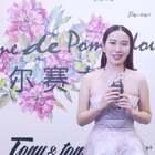 谁是世界上最美的女人?当然是一个叫凡尔赛的女孩~#穿秀##深圳时装周##明星#