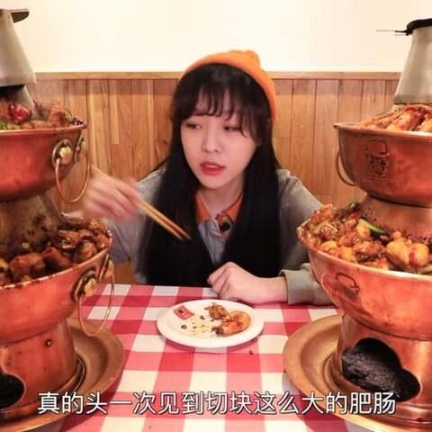 【大胃王mini美拍】【大胃王mini】吃双层铜炉蛙腿锅...