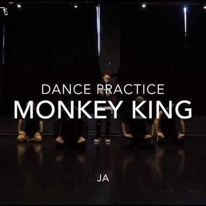 MONKEY KING舞蹈室