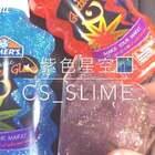 闪光牛头胶做出来会比较硬 手感相当相当的实 我的建议就是多加点水 甘油不用卸妆水也不用 牛头胶贵的有理由🤣#辰叔slime##史莱姆#@美拍小助手