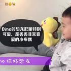在线英语课程上出了玩游戏的样子,作为妈妈,我非常满意!点这里领取价值288元的VIPKID试听课,让宝贝快乐学英语吧http://activity.vipkid.com.cn/signupnew?channel_id=14749649 #宝宝##丢44个月#