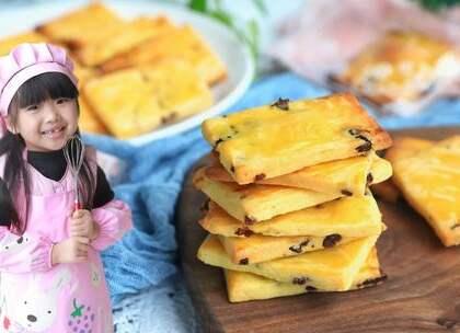 【蔓越莓奶酥】奶香浓郁,香酥可口,超级简单的一款小点心~因为宝贝想要带到幼儿园和小朋友们一起分享,所以擀的比较薄,配方的用量一共做了40多块,宝贝还送给了老师和门卫爷爷。#宝妈享食记##美食##我是甜品控#本期福利https://college.meipai.com/welfare/fd0e7915ee8a5c8b 喜欢宝贝的解说吗?记得点赞哦!么么哒~