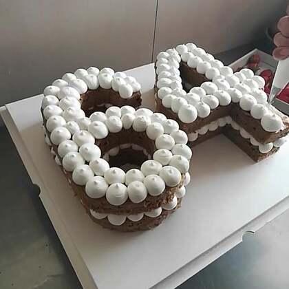 #美食##蛋糕##甜品#数字蛋糕这样做的,喜欢给个小爱心❤️,谢谢