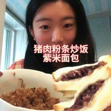 #吃秀##热门#麻 麻惨啦。 这样吃有点像加快的感觉。哈哈哈