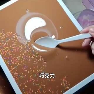 哈哈哈哈,像不像巧克力#我要上热门##史莱姆#