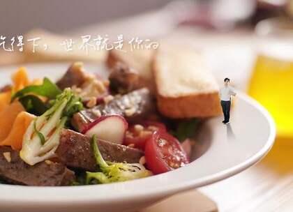 今天不小心吃了400分之一个爱马仕👻#美食#