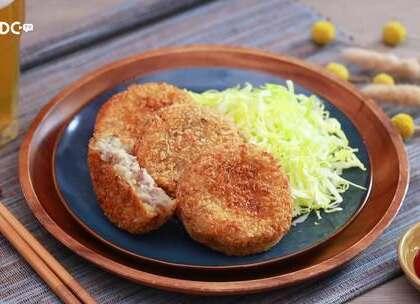 #食谱##街边小吃#可乐饼即日式土豆饼,做法简单而且营养丰富,大人小孩都爱吃!更多精致美食教程,欢迎订阅日日煮daydaycook! #美食#