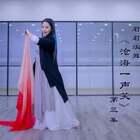 中国风融合东方舞,君君来一段纱巾舞展示,希望能给大家学习舞蹈带来一点帮助,你们觉得呢?#舞蹈##沧海一声笑#分解第三集